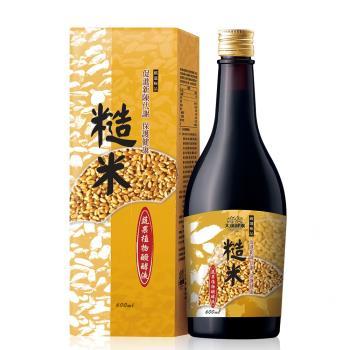 【大漢酵素】糙米蔬果植物醱酵液 (600ml/瓶)