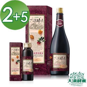 【大漢酵素】綜合蔬果醱酵液買2送5超值組(720mlx2瓶+60mlx5瓶)
