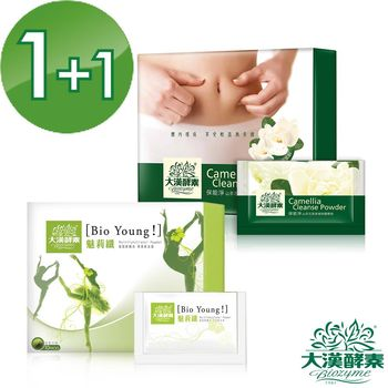 【大漢酵素】魅莉纖+保能淨山茶花蔬果植物醱酵粉(10包/盒+10包/盒)