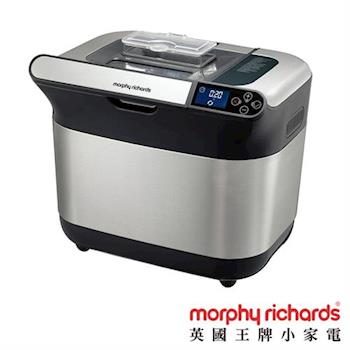 【MORPHY RICHARDS】全自動智慧型製麵包機