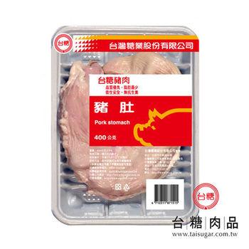 台糖 豬肚(400g/盒)