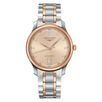 LONGINES 浪琴 Master 巨擘真鑽機械腕錶-玫塊金x雙色/38mm L26285997