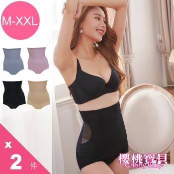 【Cherry baby】9905-420D超高腰雙層縮腰提臀塑褲(2件組)