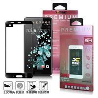 XM HTC U Ultra 滿版2.5D鋼化玻璃貼-精彩黑