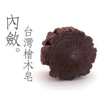 【手作博士】台灣檜木精油皂 出清特惠 x 4入