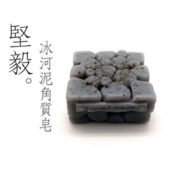 【手作博士】冰河泥絲滑角質皂 Glacial Marine Mud Soap x 3入