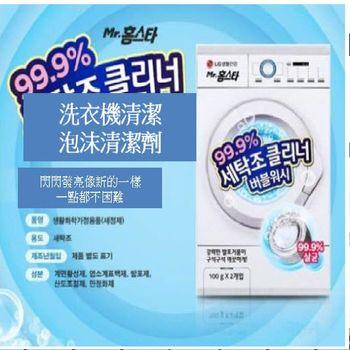 LG蘇打酵素洗衣紙全方位清潔組