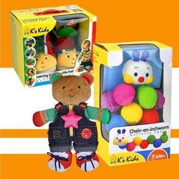 Ks Kids體能發展套組-可愛毛毛蟲+泰迪熊變身組+歡樂學習小鞋 SB00281+SB00202+SB00216