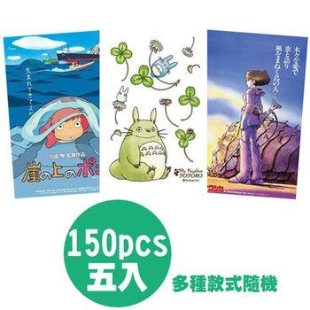 【日本ENSKY】宮崎駿進口拼圖-宮崎駿系列五入組150pcs(款式隨機)