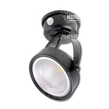 【光的魔法師 Magic Light】LED 感應式投射燈 / 黑殼 感應燈具