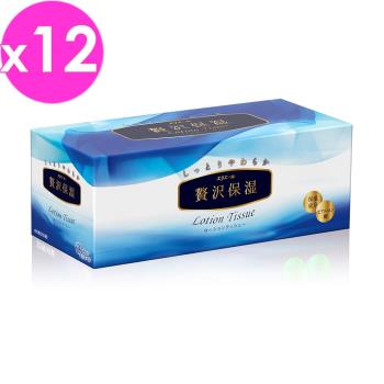日本大王盒裝面紙elleair 奢侈保濕柔霜面紙(200抽/盒)*12盒(成箱出貨)