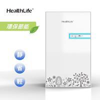HealthLife 2017 節能環保迷你防潮除濕機  HL610W 白色