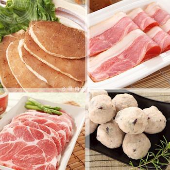 台糖安心豚 安心烤肉八人組(調味豬排/貢丸/梅花肉排/培根)