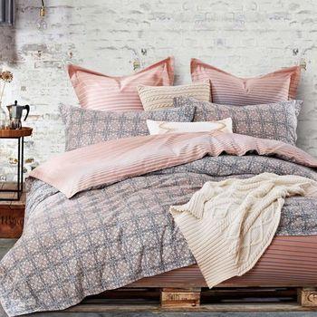 【Betrise】伊格內斯-環保印染德國防螨抗菌精梳棉四件式兩用被床包組-加大