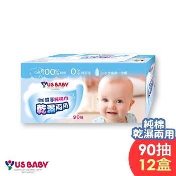優生 超厚乾濕兩用巾/純棉巾(90抽x12盒)