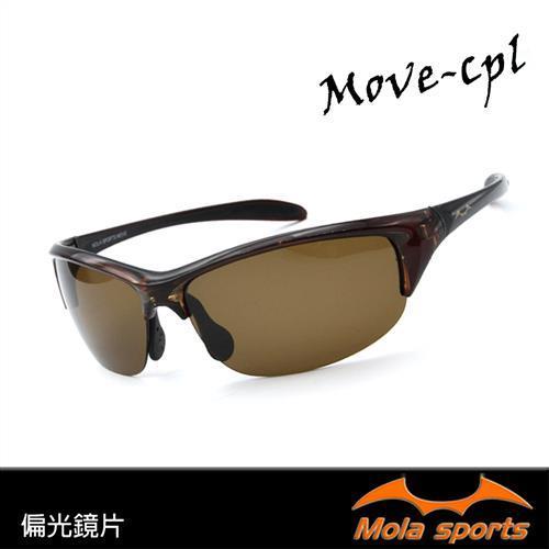【MOLA SPORTS】 摩拉偏光運動太陽眼鏡 超輕量-MOVE_cpl