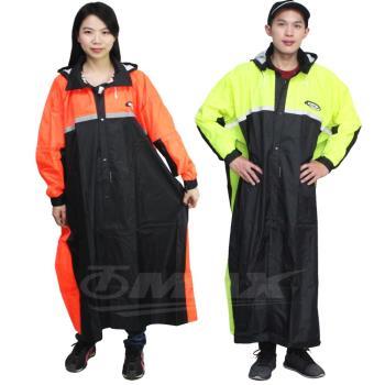 天龍極光風雨衣-螢光橘2XL