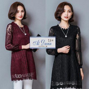 【A1 Darin】韓版氣質名緩縷空蕾絲寬鬆七分袖長版上衣