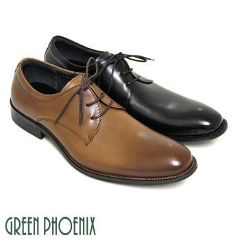 【GREEN PHOENIX】漸層渲染弧型鞋頭綁帶全真皮排壓氣墊皮鞋(男鞋)-咖啡色、黑色
