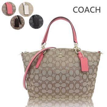 COACH 馬車織紋皮革飾邊手提/斜背兩用包(4色選)