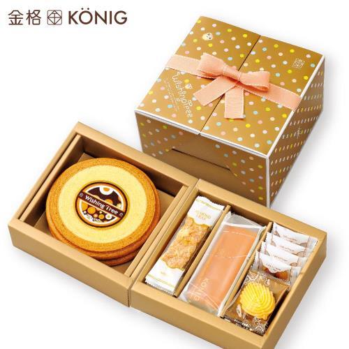 【金格】許願年輪C彌月禮盒(20盒)