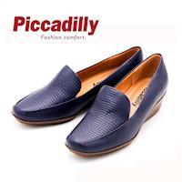 Piccadilly 莫卡辛素面編織休閒鞋 女鞋~藍  灰