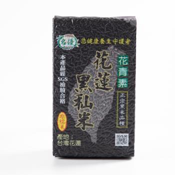 名優-花蓮紅黑白養生米16包組(紅米5包+黑米5包+香Q白米6包)