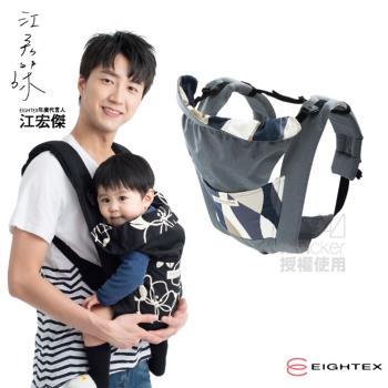 【日本Eightex】日本製 桑克瑪為好Prele五合一多功能背巾(花樣灰)