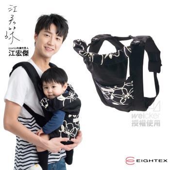 【日本Eightex】日本製 桑克瑪為好Prele五合一多功能背巾(花樣黑)