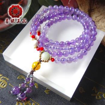 【喜緣玉品】古今108智慧紫水晶念珠(6mm)