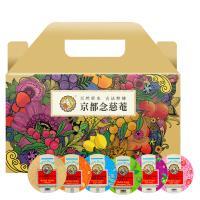 【京都念慈菴】枇杷潤喉糖禮盒(共六種口味)
