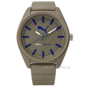 PUMA / PU911241014 / 青春跳躍新指標運動橡膠手錶 米灰色 45mm