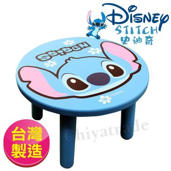 【Disney】台灣製史迪奇大頭造型矮凳椅子(Disney正版授權)