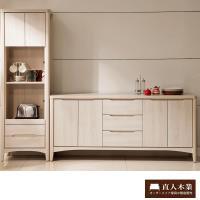 日本直人木業傢俱-COCO白橡176CM廚櫃/立櫃組