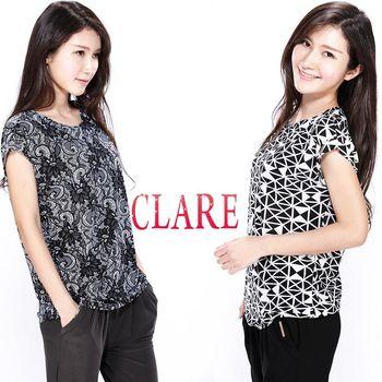 CLARE 外銷日本限定版顯瘦上衣組