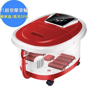 【勳風】紅玫瑰全罩式氣泡滾輪泡腳機(HF-G139H)排水管+移動輪