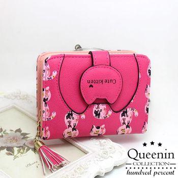 DF Queenin皮夾 - 貓物語可愛造型零錢包式短夾-共3色