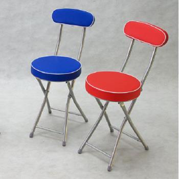 BROTHER 兄弟牌丹堤有背折疊椅-可選(紅色)(寶藍色)PU加厚座墊設計,1張/箱~家居休閒必備