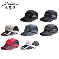 米黛洛Midailuo韓版折疊帽三折帽(好收納,可收成口袋帽)