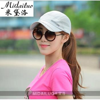 米黛洛Midailuo韓版輕薄透氣帽(金屬左logo)