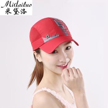 米黛洛Midailuo日韓版炫彩遮陽透氣帽棒球帽 SGM-121