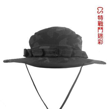 山之行MOUNTAIN TRIP戰術圓頂美軍特戰迷彩帽圓邊帽 MC-247 (附國旗徽章插槽設計)