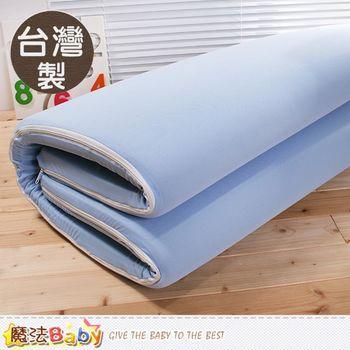 魔法Baby 記憶床墊 台灣製5cm竹炭記憶床墊 雙人5x6.2尺~u3602