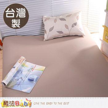 魔法Baby 記憶床墊 台灣製5cm竹炭記憶床墊 雙人5x6.2尺~u3601