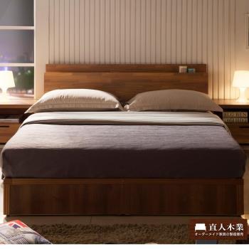 【日本直人木業】 集層木5尺雙人床組 (床頭加床底兩件組)