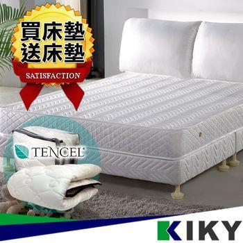 【KIKY】經典二線柔軟獨立筒床墊雙人5尺-加贈天絲薄墊雙人1入