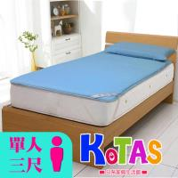 高週波防潑水透氣棉床墊 單人 三尺  送防潑水保潔枕墊乙個  KOTAS