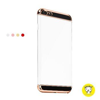 Dido shop iPhone 6/6S 凌度系列 拆卸式透明手機殼 (JL028)