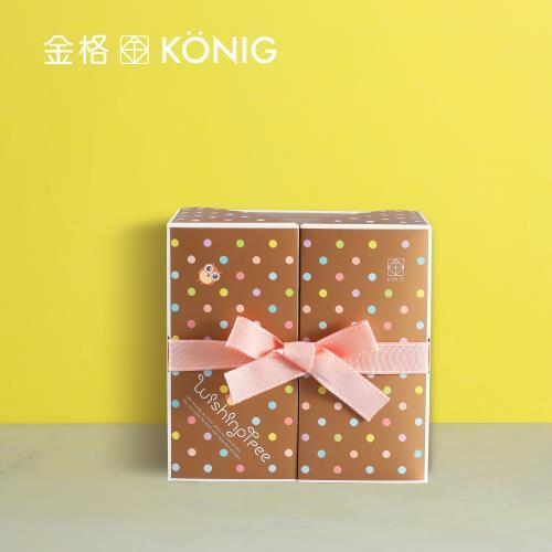 【金格】許願年輪C彌月禮盒