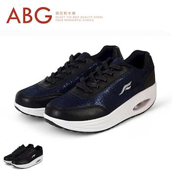 【ABG】窈窕健美‧絲光絨布‧氣墊搖搖鞋 (1189)